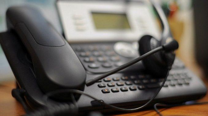 БПС Сбербанк - телефон горячей линии