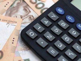 Сбербанк Бизнес Онлайн – зарплатный проект